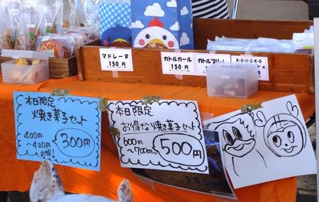 10-Vファーレン長崎DSC04465