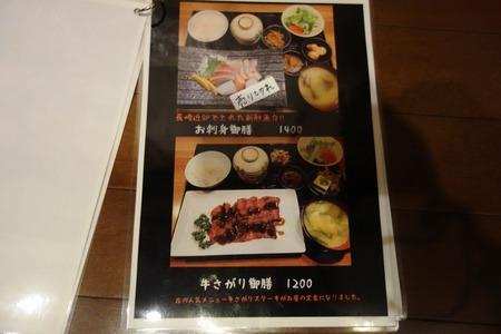 10-風味屋DSC06590