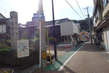 4-小浜温泉DSC01643