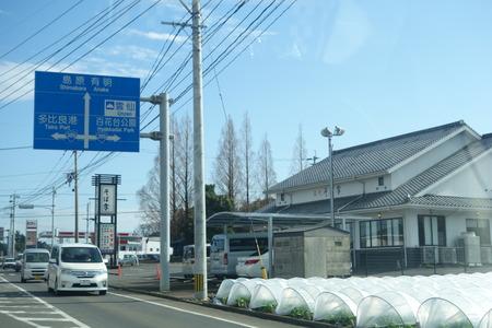 1-たぬき山まんじゅうDSC03329