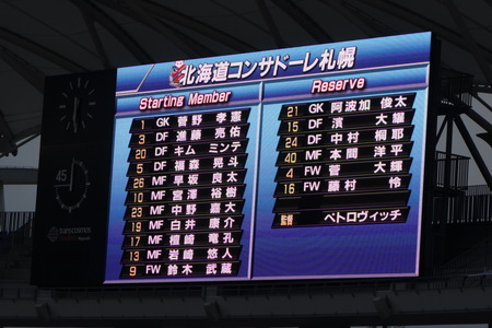 7-1-ルヴァンカップ 札幌戦DSC02458