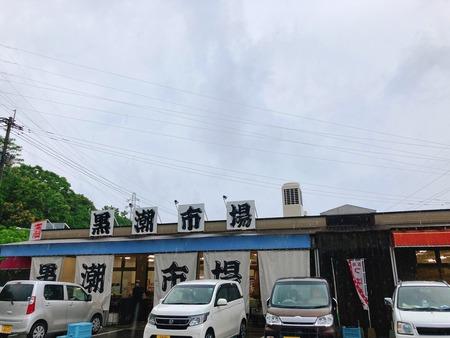 2021.04.30 業務スーパー長崎多良見店IMG_3242