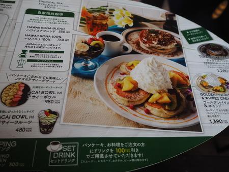 8-コナズ珈琲 那珂川店P9159491