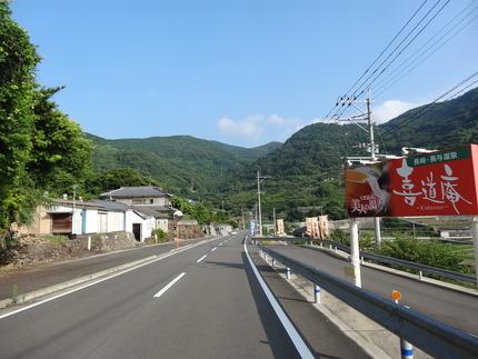 2-塩井崎公園DSC00004