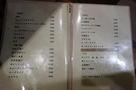 5-泉房DSC01603