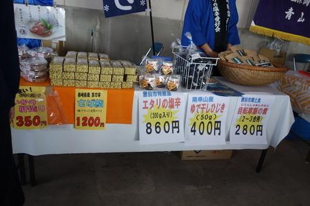 8-長崎県漁連DSC05793