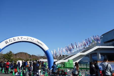 2-DSC03225
