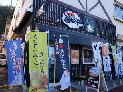 4-小浜温泉DSC00389
