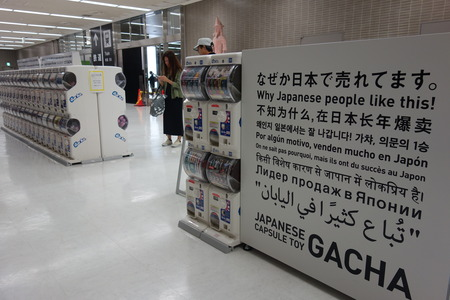 10-成田空港ガチャDSC03780