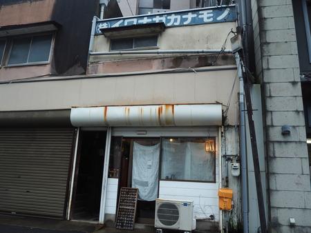 6-長崎市万屋町 からすみ茶屋 なつくらP7203566