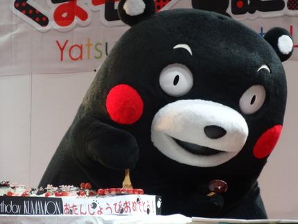 14-くまモンDSC02172