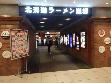 2-札幌一幻DSC08556