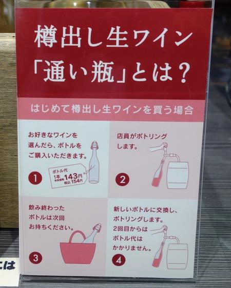 6−シャトレーゼ諌早幸町店DSC05600 - コピー