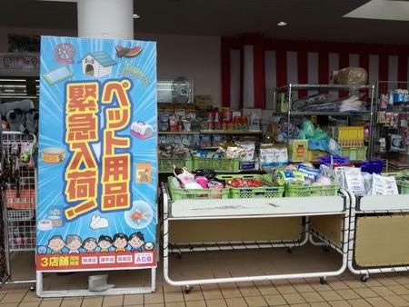 2-ACB 諫早店IMG_20190629_120742