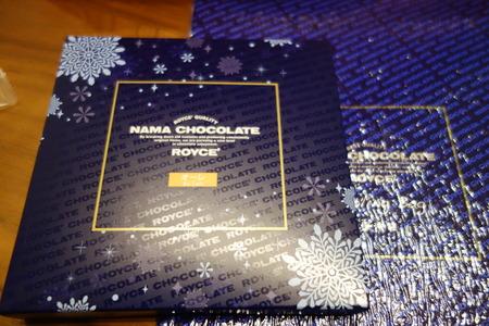 14-ロイズチョコレートショップキャラバンDSC02046