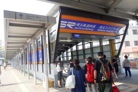 10-埼玉高速鉄道DSC01889