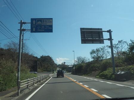 1-諌早市森山町 あじ彩PA050026