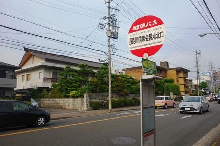 1-長良川国際会議場北口バス停DSC00381
