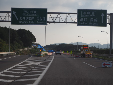1-長崎自動車道P9159685