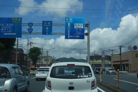 1-創庵DSC09857