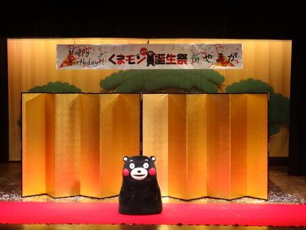 24-くまモンDSC01346