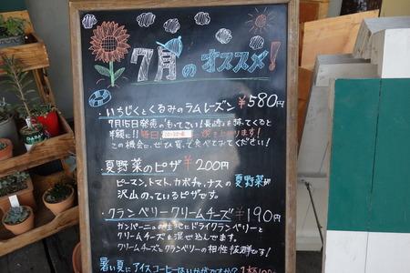 5-蓮三DSC00713