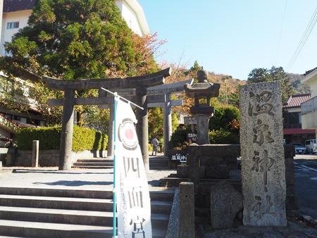 18-10-雲仙温泉ガストロノミーウォーキングPB140400