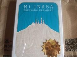 inasayama-1DSCF5373