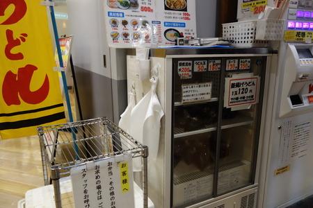 4-福岡市 牧のうどん 博多バスターミナル店DSC08510