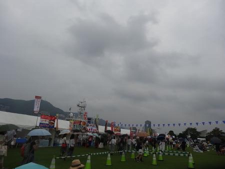 15−福山雅治DSC00025