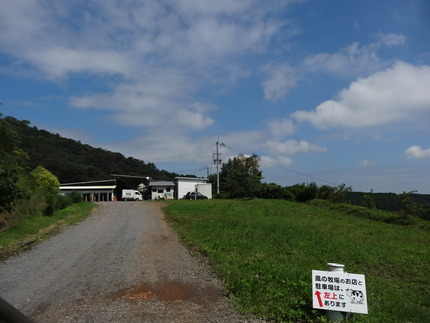 10-風の牧場DSC02443