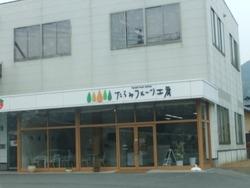 ta-2DSCF0574