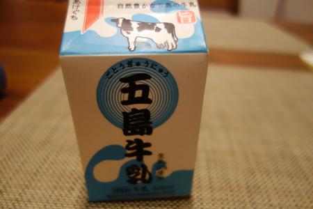 40-五島 エレナ 五島牛乳DSC05680