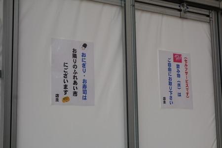 7-幻の高来そば食事処DSC00364