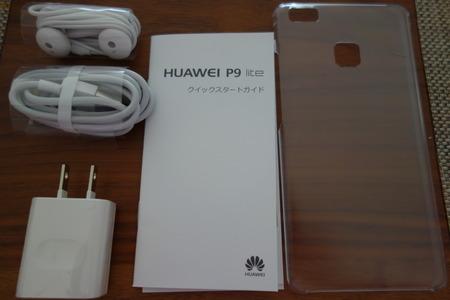2-QTモバイルDSC00952