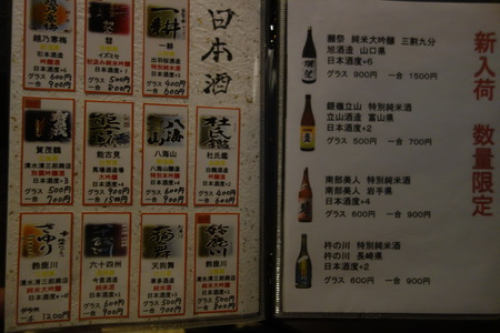 15-長崎揚げかんぼこ研究所DSC06775