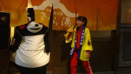 15-くまモンDSC01423