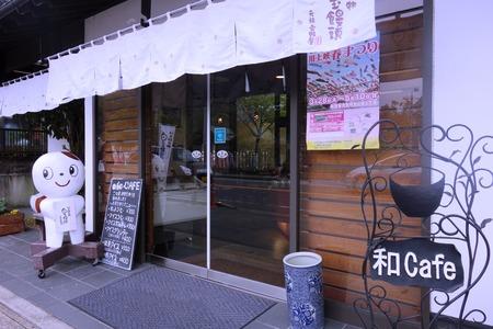 9-元祖 吉野屋DSC05101