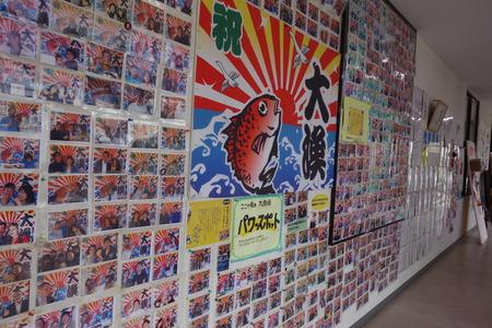 9竹野鮮魚DSC09702