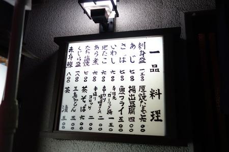 25-つくしDSC02734