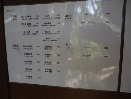 2021.09.19 諌早市森山町 喫茶Branch P9192025