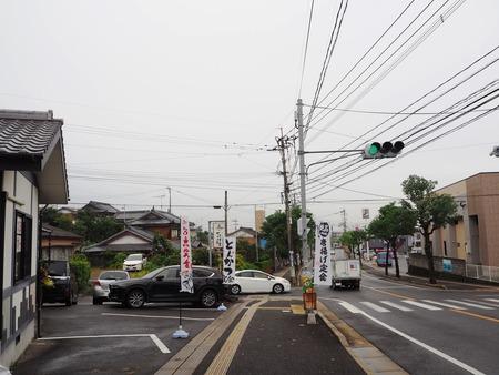 2021.09.13 諌早市福田町 てまこま食堂P9130853