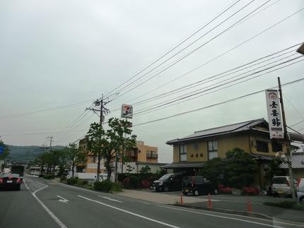 2-吾妻鮨DSC09579