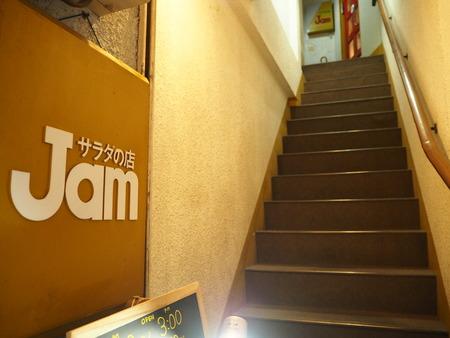 4-長崎市浜町 サラダの店ジャムP6090522