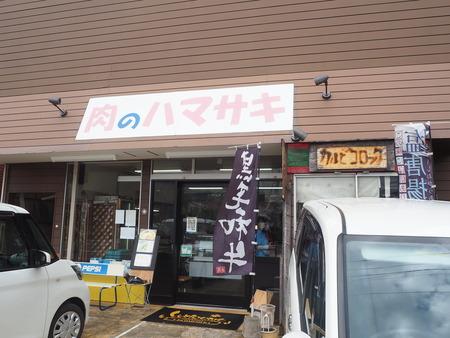 4-大村市竹松 焼肉はまさP7010313