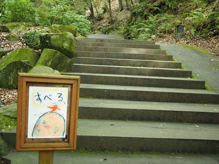 38-35-長崎バイオパーク クロキツネザル P6051131