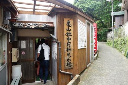 20-亀山社中資料展示場DSC09850