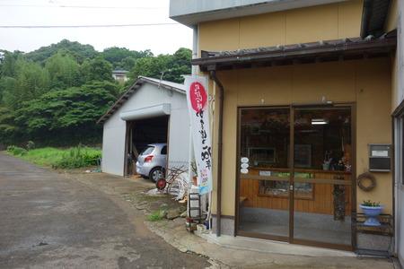 7-塚原蒲鉾店DSC05593