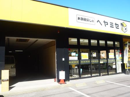 3-長崎市かき道 ジョイエ リノベーションP8290865