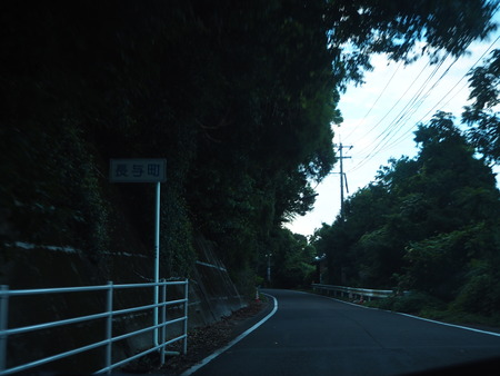 2021.09.28 長崎温泉 喜道庵P9090271